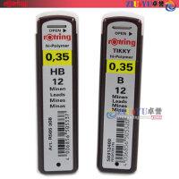 德国进口红环ROTRING 自动笔铅芯/替芯 活动铅芯0.35mm