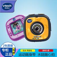 VTech伟易达ACTIONCAM儿童运动摄像机数码拍照相机儿童礼物5-12岁 支持货到付款