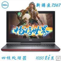 戴尔/DELL新游匣7000 15-7567-1845B  7567-1845 15.6英寸游戏本笔记本电脑 8G 128G固态+1T机械硬盘 4K 官网标配