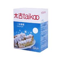 Taikoo/太古糖霜 优良糖粉 蛋糕西点装饰454克 烘焙原料