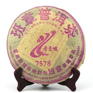 【一提 7片】2005年班章普洱7578 老曼峨高端熟茶系列 收藏