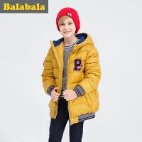 巴拉巴拉童装男童羽绒服中大童学生冬装儿童羽绒连帽外套