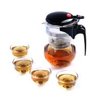 尚帝茶具 飘逸杯正品玻璃茶具泡茶壶泡茶杯过滤器功夫茶道杯SD150632A