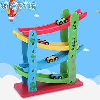 物有物语 滑翔车 婴幼儿童男宝宝小汽车玩具益智四层滑翔车轨道飞车1-2-3-6周半岁滑行玩具 儿童玩具