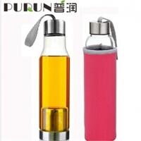 普润 550ML耐热玻璃水瓶创意车载玻璃杯子矿泉水瓶带盖茶杯PRB15粉色
