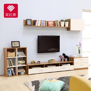 美达斯 电视柜 简约电视柜套装 小户型客厅时尚地柜吊柜格子组合 收纳柜抽屉柜
