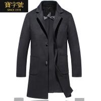 宝字号秋冬羊绒大衣男士毛呢大衣男中长款双面绒风衣妮子外套