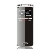 包邮 爱国者 R5530 录音笔 专业 高清 降噪 远距 插卡 纤薄 变速 mp3播放器 8g