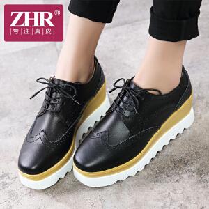 ZHR2017春季新款英伦风休闲女鞋布洛克松糕鞋女厚底单鞋真皮鞋子女R99