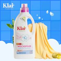衣物柔顺剂德国原装进口Klar乐莱天然植物配方无荧光剂无香精不伤手