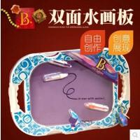 美国B.Toys儿童神奇双面水画板宝宝水写画画玩具创意涂鸦带水笔