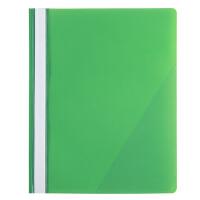 齐心LW320-X绿 办公用品 大容量报告夹 A4文件夹 2孔装订式文件夹 容纸100张大容量文件夹