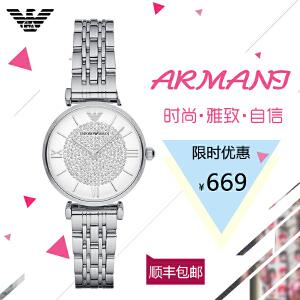EMPORIO ARMANI/安普里奥・阿玛尼商务时来运转镶钻石英女表AR1925/AR1926