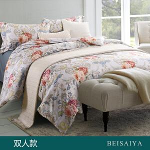 贝赛亚 高端60支贡缎长绒棉床品 双人印花床上用品四件套 韦恩