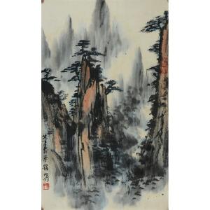 董寿平著名画家、书法家、全国政协书画室主任 黄山