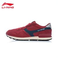 李宁男鞋运动生活系列征荣92复古经典休闲鞋男子运动鞋ALCJ015