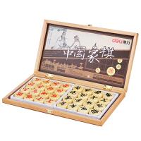 【满99-30满199-80】得力 6733原木色中国象棋 椴木 木连盒 娱乐教材