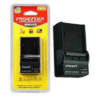 品胜 FH70 非原装 充电器 索尼NP-FV50 fv70 FV90 FH60 FV100 FP90电池座充