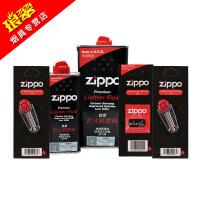 原装正品芝宝打火机zippo油133ml zipoo火石zppo棉芯zoop煤油正版配件zp