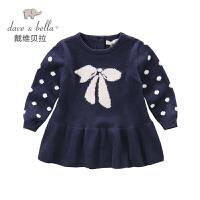 davebella戴维贝拉 女童秋季新款针织连衣裙 宝宝长袖连衣裙