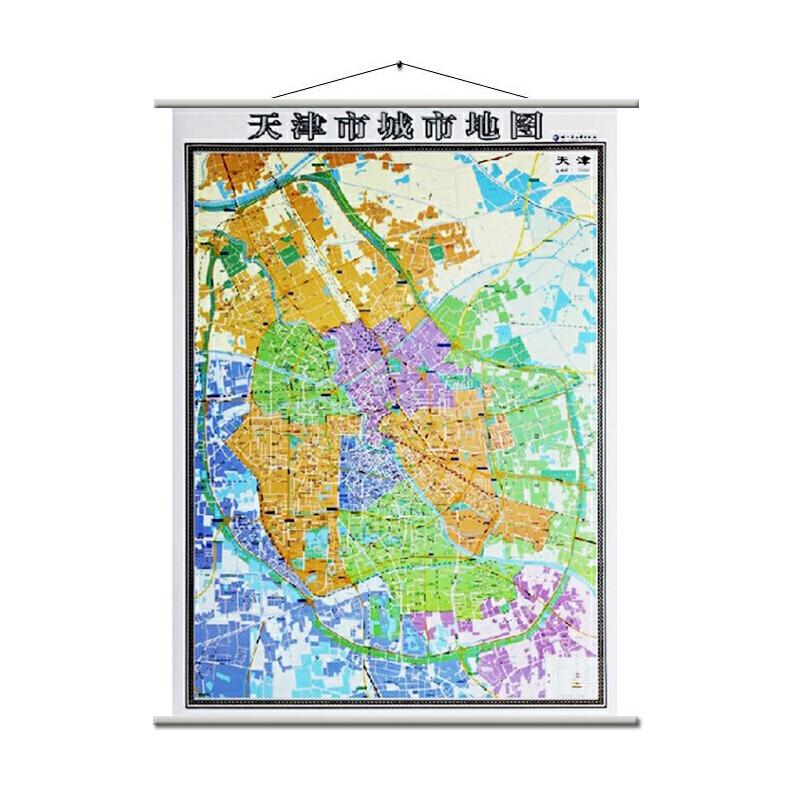 城区地图挂图 天津市地图挂图2015新版正反面印刷 挂绳精装高清印刷