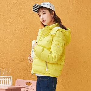 【612森马超级品牌日】森马羽绒服 冬装 女士简约可拆卸帽防风保暖直筒外套韩版