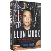 Elon Musk 硅谷钢铁侠 埃隆马斯克的冒险人生 英文原版 精装 华研原版