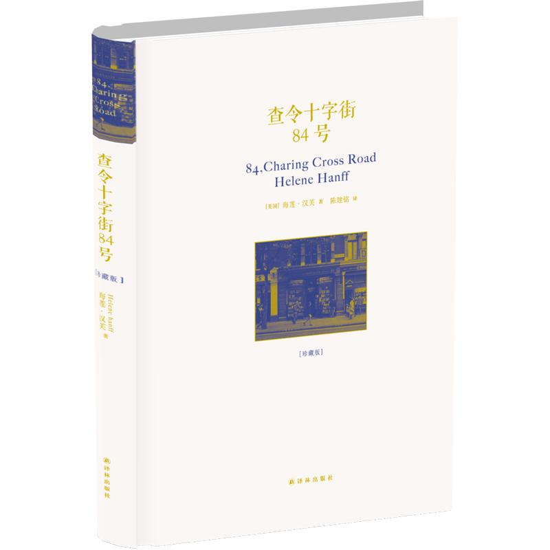 最值得看的书_最值得看的书