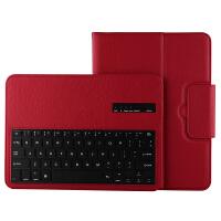 ikodoo爱酷多 三星Galaxy Tab4 10.1英寸 T530/T531无线蓝牙键盘保护套 仿牛皮支架式皮套 可拆卸型