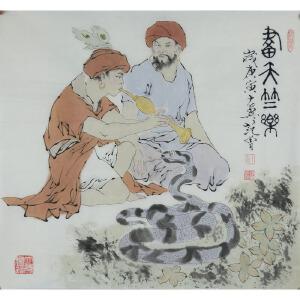 范曾中国当代大儒、思想家、国学大师、书画巨匠  画天竺乐