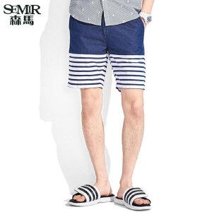 森马休闲短裤男士2017夏季新款韩版休闲条纹纯棉裤子学生青年个性