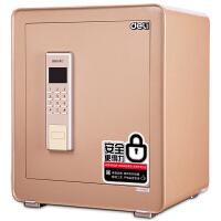 【下单立减100元】得力4083锦腾系列 办公家用防盗保管箱 电子密码柜