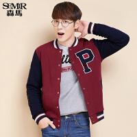 森马夹克 秋装时尚男士撞色拼接字母贴布绣棒球夹克外套韩版