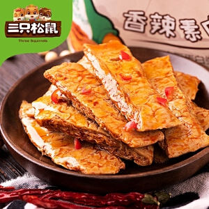 【三只松鼠_小贱香辣素肉干250gx2】休闲零食特产小吃素食辣条