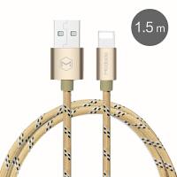 麦多多 苹果5s数据线iPhone6手机6s高速充电线器ipad4加长USB线六