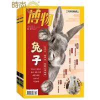 博物 中国国家地理少年版青少儿期刊2017年全年杂志订阅新刊预订1年共12期