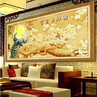 精准印花十字绣花开富贵孔雀吉祥图新款客厅大幅大画丝线玉兰花