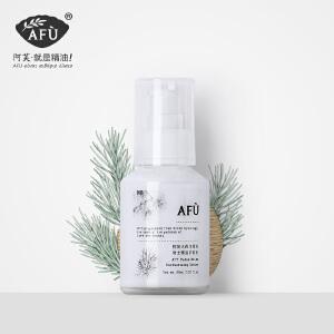 AFU阿芙 大西洋雪松男士精油护肤乳 补水保湿