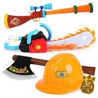 熊出没电动玩具套装光头强电锯帽子手枪儿童电动仿真玩具枪声光
