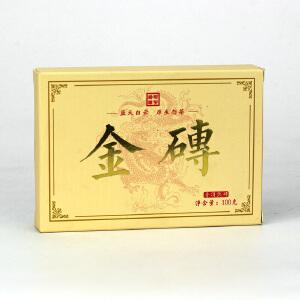 【三十小砖】2012年生态小金砖 质量过硬口粮茶 天幸茶厂  熟茶