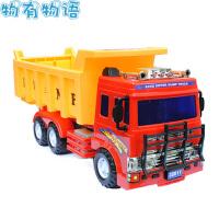 物有物语 玩具车 玩具大号工程车模型翻斗车卡车大货车挖掘机挖土机消防车男孩 儿童玩具