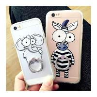 【包邮】智尚 iPhone6S手机壳斑马大象指环扣支架苹果5s/6plus卡通创意
