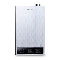 【当当自营】(Vanward)万和JSLQ20-12EV23燃气热水器【液化气】【12升冷凝机精品】