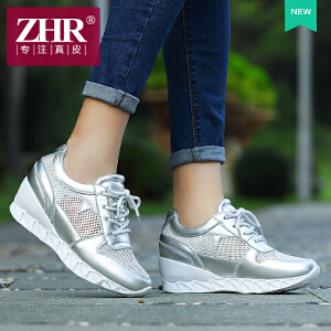 ZHR2017春季新款运动休闲鞋韩版单鞋女透气网面运动鞋坡跟女鞋G59