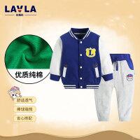 lavla 2017秋季新款童装男童棒球衣服两件套女宝宝儿童卫衣套装0-3岁