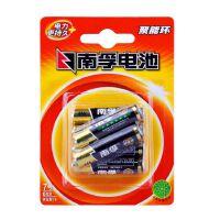 南孚电池 7号电池6节装 聚能环AAA碱性干电池 7号6节装 LR03遥控器环保电池