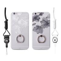 【全国包邮】hidog 苹果iPhone6手机壳挂绳挂脖带指环6s plus保护套简约文艺女