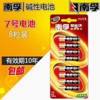 南孚电池 7号8节装碱性电池 聚能环AAA LR03干电池1.5V