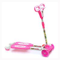 儿童四轮蛙式滑板车米蓝图滑滑车漂移