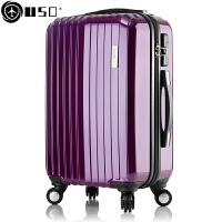 【全国包邮】之王 29寸大托运箱 USO静音万向轮拉杆箱 旅行箱A37 行李箱情侣登机箱 士托运箱 耐压